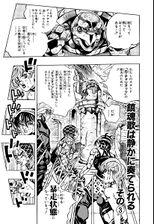 Chapter 574 Cover A Bunkoban.jpg