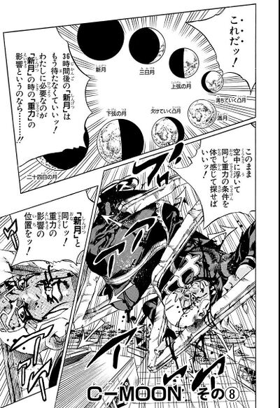 SO Chapter 148 Cover A Bunkoban.jpg