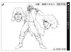 Knife man anime ref.jpg