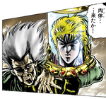 Dio head.png