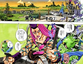 SO Chapter 79 Cover B.jpg