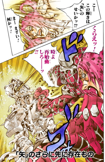 Chapter 571 Cover A.png