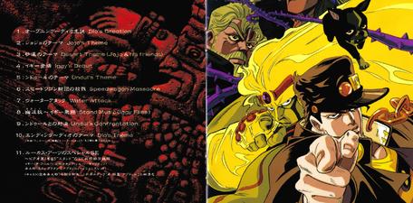 1993 OVA OST Vol. 1.png Booklet Pg. 0&1.png