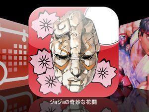 Hanafuda App.jpg