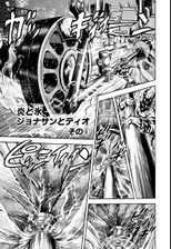 Chapter 44 Cover A Bunkoban.jpg