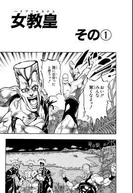 Chapter 179 Bunkoban.jpg