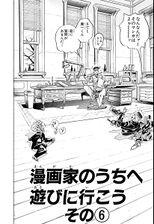 Chapter 323 Cover B Bunkoban.jpg