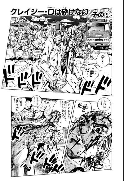 Chapter 436 Cover A Bunkoban.jpg