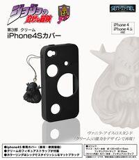 Sentinel Cream Phone Case.jpg
