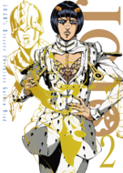 Goldenwind bluray2.png
