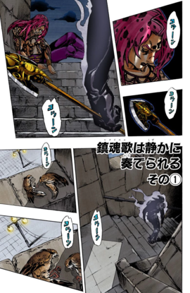 Chapter 572 Cover A.png