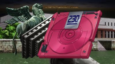 Order Disk anime.png