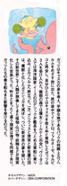 BSK Vol. 35 Auth. pic.png