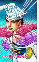 JJL Chapter 83.png