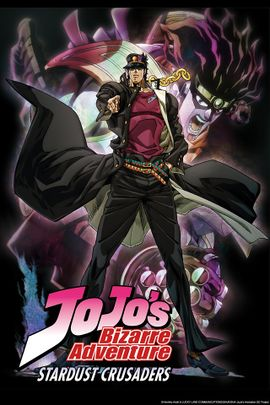 Jojo's Bizarre Adventure Stardust Crusaders - English Poster.jpg
