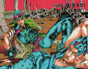 SBR Chapter 25 Cover B.png
