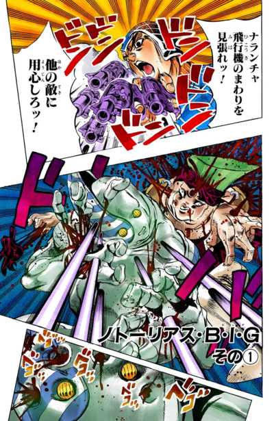 Chapter 533 Cover A.png