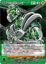 C-003 green.jpg