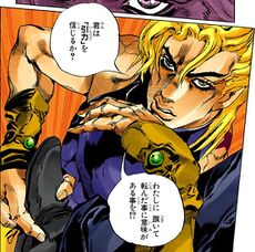 DIO Gravity Speech.jpg