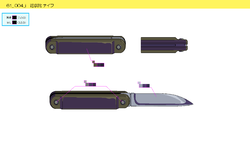 SwitchbladeDream-MSC.png