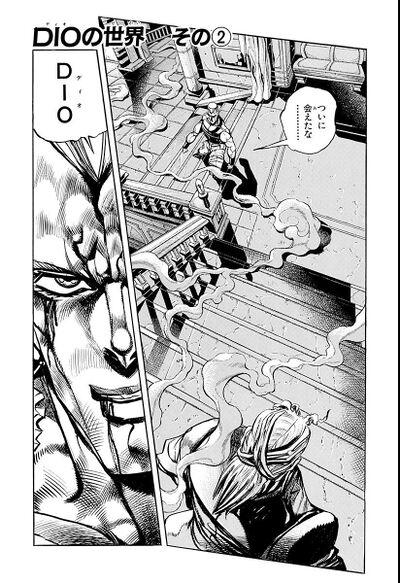 Chapter 248 Cover A Bunkoban.jpg