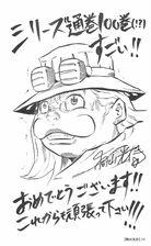 Volume1005-Koji Kiriyama.jpg