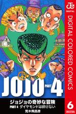 DU Color Comics v06.png