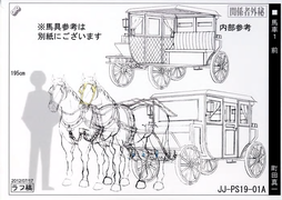 Carriage-MS.png