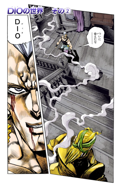 Chapter 248 Cover A.png