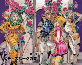 SBR Chapter 59 Cover B.jpg