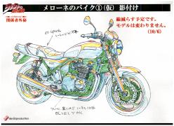 GWModel-Motorcycle1.png