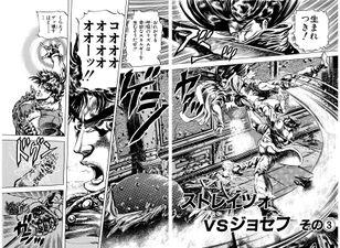 Chapter 50 Bunkoban.jpg