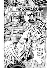 Chapter 459 Cover B Bunkoban.jpg