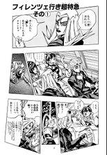 Chapter 486 Cover A Bunkoban.jpg