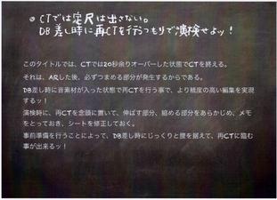 GW-Instructions11-MS.png