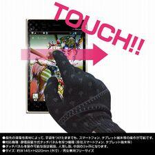 Sentinel Bruno Gloves 2.jpg
