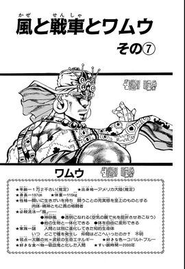 Chapter 101 Bunkoban.jpg
