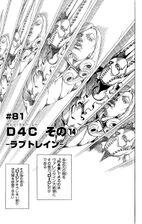 SBR Chapter 81 Tankobon.jpg