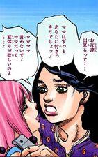 Suzuyo younger.jpeg