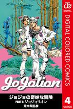 JJL Color Comics v04.png