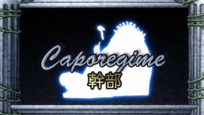 PolpoCapo.png