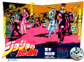 Chapter 301 Magazine Cover B.png