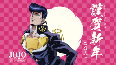Joestar Inherited Soul New Year Josuke.png