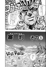 Chapter 178 Bunkoban.jpg