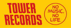 Tower Records Logo.png