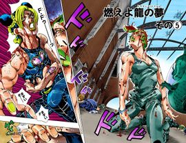 SO Chapter 71 Cover B.jpg