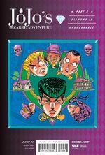 DU Hardcover Vol. 3 Back.jpg