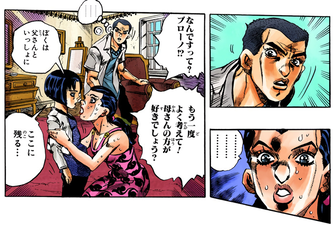 Bruno's parents shocked.png