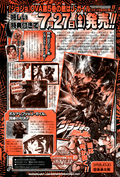 Weekly Jump August 6 2001 OVA Ad Ep. 5 Act. 10.png