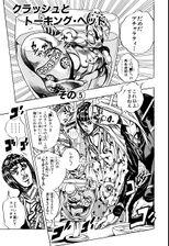 Chapter 529 Cover A Bunkoban.jpg